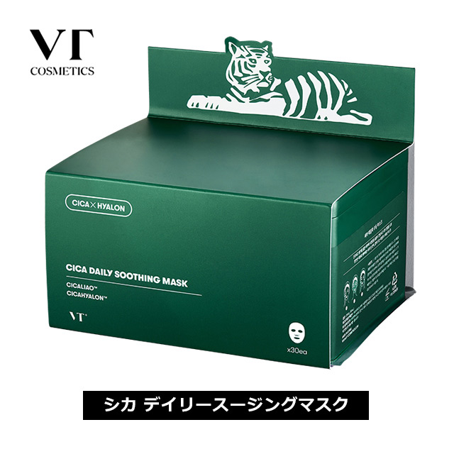 VT シカデイリースージングマスク VT CICA DAILY SOOTHING MASK 国内正規取扱店