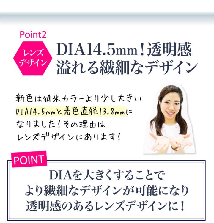 DIA14.5mm!透明感溢れる繊細なデザイン