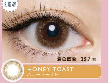 ハニートースト(HONEY TOAST)