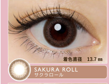 サクラロール(SAKURA ROLL)