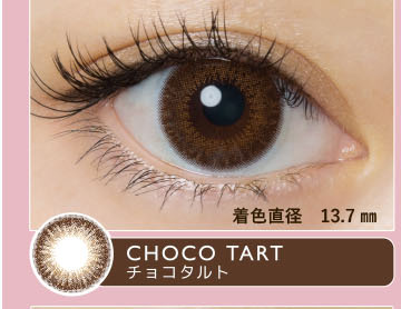 チョコタルト(CHOCO TART)