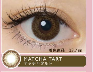 マッチャタルト(MATCHA TART)