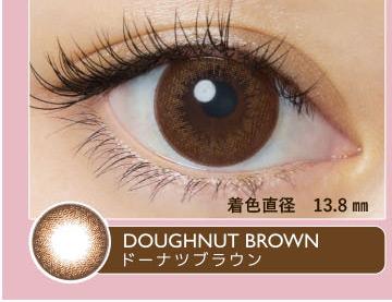 ドーナツブラウン(DOUGHNUT BROWN)