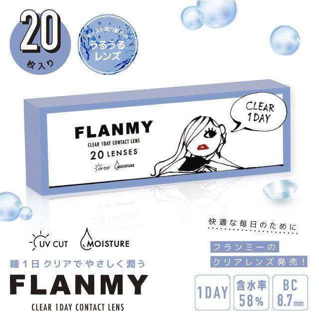 佐々木希イメージモデルさんイメージモデル フランミークリアワンデー FLANMY CLEAR 1DAY