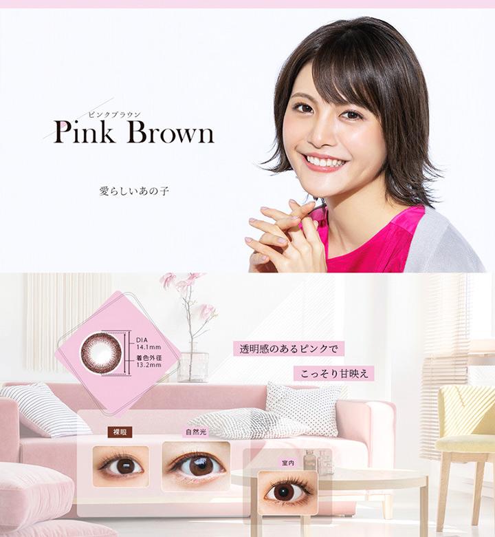 ピンクブラウン pinkbrown
