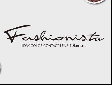 Fashionista(ファッショニスタ)