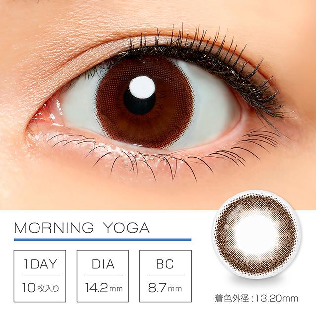 MORNING YOGA(モーニングヨガ)