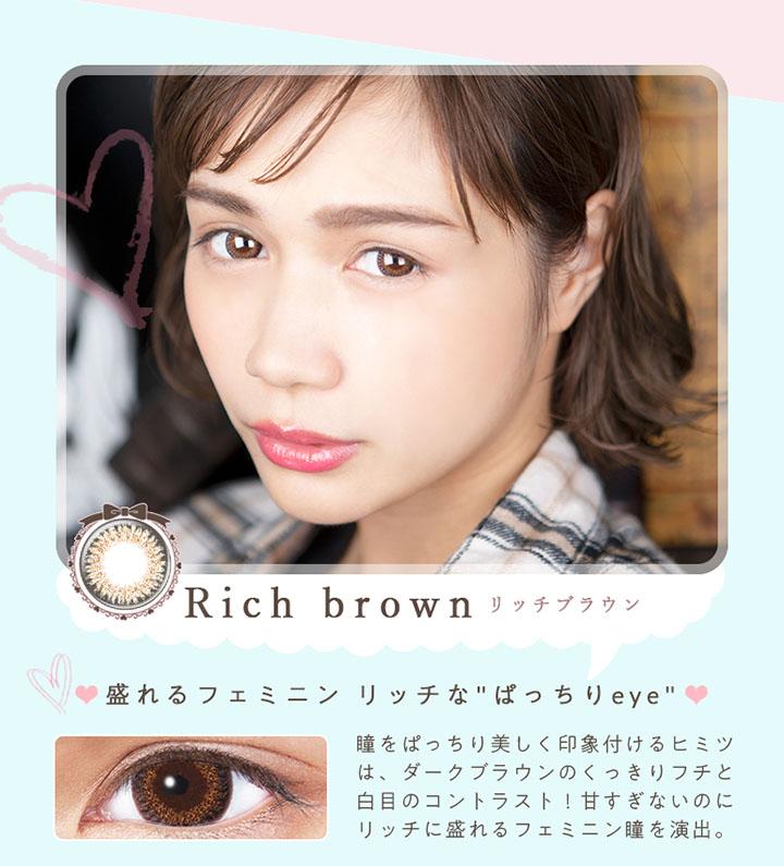 リッチブラウン(Rich brown)