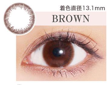 ブラウン ヴィクトリアワンデー ワンデーカラコン 着色直径13.1mm