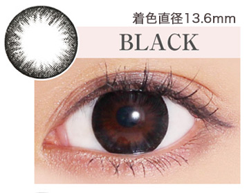 ブラック ヴィクトリアワンデー ワンデーカラコン 着色直径13.6mm