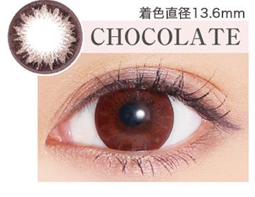 チョコレート ヴィクトリアワンデー ワンデーカラコン 着色直径13.6mm