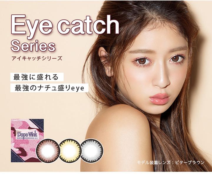 アイキャッチシリーズ eyecatchseries