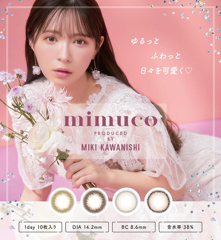 かわにしみき(みきぽん)プロデュース「ミムコ(mimuco)」
