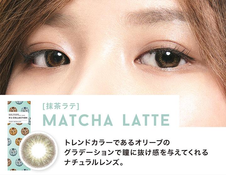 抹茶ラテ MATCHA LATTE