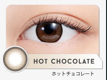 ホットチョコレート HOT CHOCOLATE