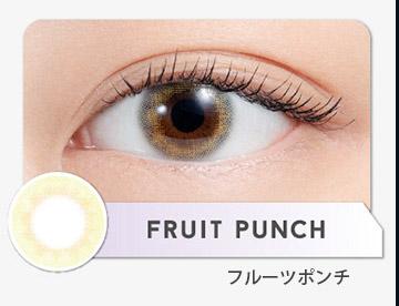 フルーツポンチ FRUIT PUNCH