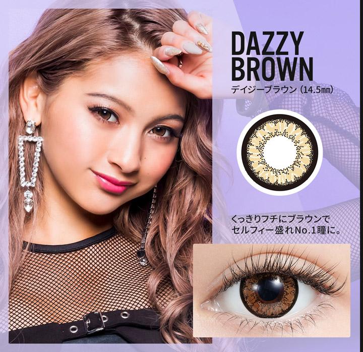 デイジーブラウン/DIA14.5