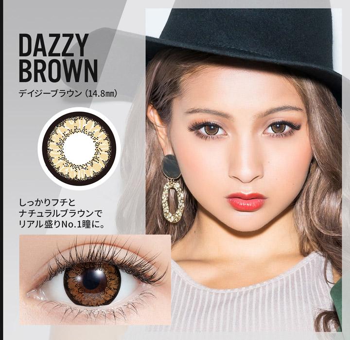 デイジーブラウン/DIA14.8